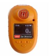 PG610二氧化硫检测仪