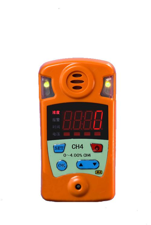JCB4甲烷检测仪(智能)