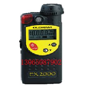 甲烷检测仪EX2000