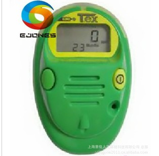 Tex一氧化碳检测仪 英国GMI品牌