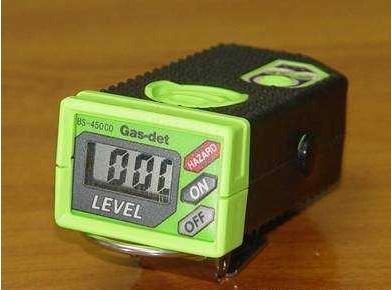 BS-450 二氧化碳检测仪