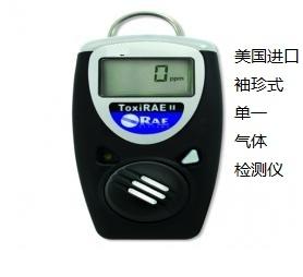 南昌水务处理专用氯气检测仪_美国华瑞PGM-1190氯气浓度检测仪
