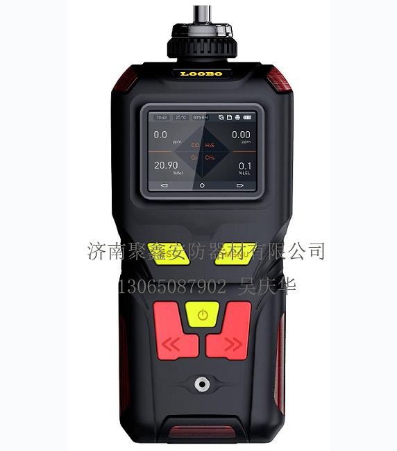 MS400便携式氯气检测报警仪、高精尖泵吸式氯气检测仪