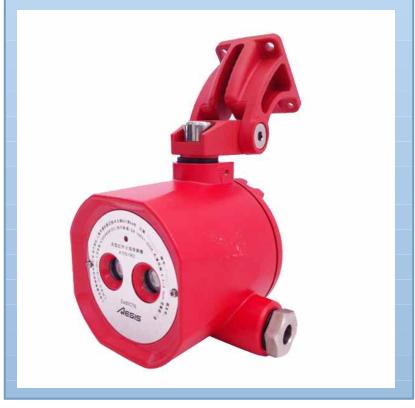 A705/IR2 点型红外火焰探测器、两波段火焰探测器