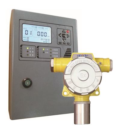 ARD800型乙炔千亿国际886、ARD320乙炔泄漏检测仪