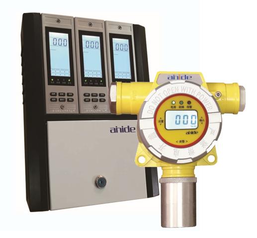 ARD600水务处理专用硫化氢气体千亿国际886、硫化氢浓度报警仪
